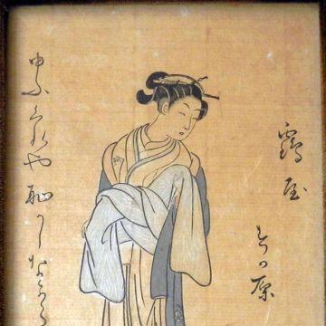 Picture of HARUNOBU