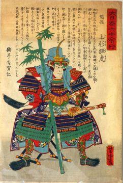 Afbeeldingen van JAPANSE SCHOOL VAN DE 19DE EEUW